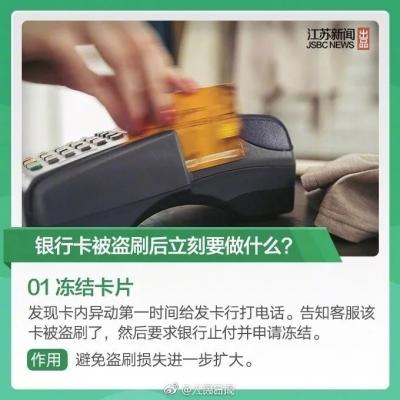 银行卡上有这两个字的要注意了!你可能也有一张