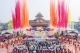 中国第一家成语文化高科技主题乐园邯郸开业