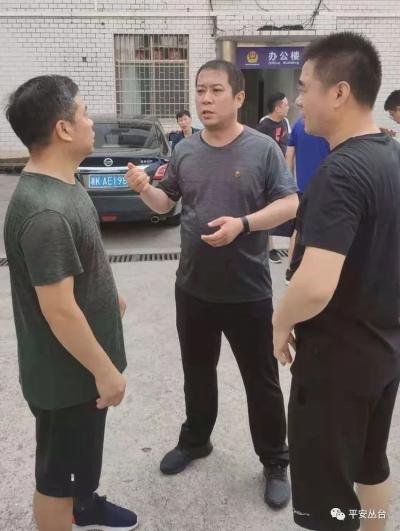 叢臺區公安分局刑警九中隊成功打掉一個涉嫌電信詐騙案犯罪團伙