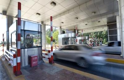 车主快看!未安装车载装置的ETC用户将不再享受通行费优惠
