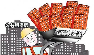 邯郸进行今年第三批保障房公开摇号