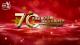 邯郸V视 |【共话壮阔七十载 邯郸追梦新时代(一)】涉县新愚公  凿就幸福路