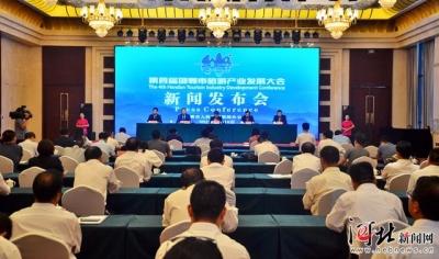 定了!第四届邯郸市旅发大会将于9月16日在武安举办
