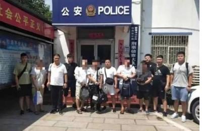 邯郸警方打掉一诈骗团伙,5名涉案人员全部落网