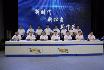 【邯郸问政】邯郸市市场监督管理局走进演播大厅,接受电视直播问政