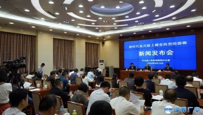 邯郸——钢城蝶变转型构建现代产业体系