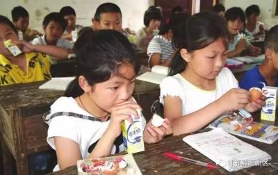 """9月1日起,邯郸这里的小学生将享受到免费的""""营养餐"""""""