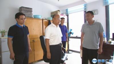 邯郸V视 |高宏志检查市委部门值班情况