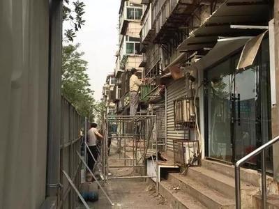 """【微音频】丛台区城区建设实施新举措 根治城市""""顽疾"""""""