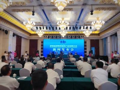 第四届邯郸市旅游产业发展大会将于9月16日开启
