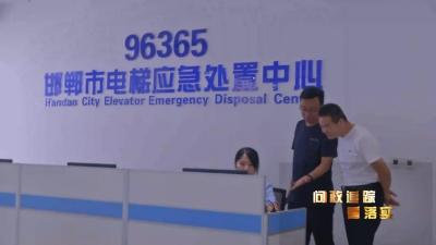 问政追踪市场监管篇二:排查治理电梯隐患,守护电梯安全