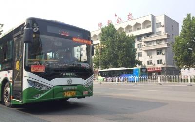 邯郸公交15路支线西段优化调整、70路班线停运