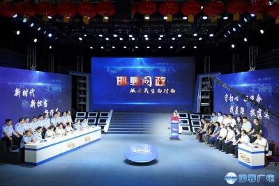 《邯郸问政》邯郸市公安局接受电视问政