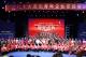 邯郸新时代十大杰出青年企业家颁奖典礼圆满落幕