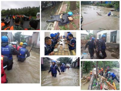 臺風無情人有情 邯鄲紅十字藍天救援隊奔赴山東災區