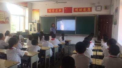 开学第一课  安全知识进校园