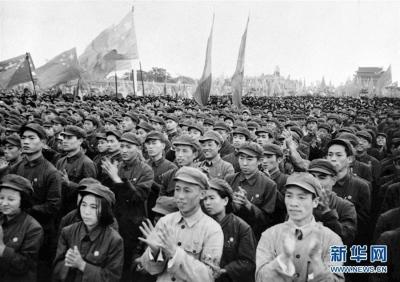 【新中国峥嵘岁月】新中国诞生