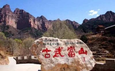 河北省新添24家4A级景区 我市占3家 国庆假期去看看吧!