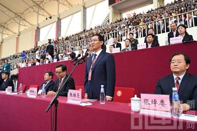 邯郸市第十三届运动会在涉县开幕