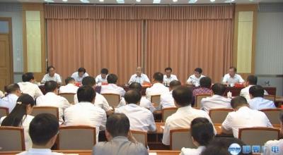 邯郸V视 | 市委市政府召开全市国土空间总体规划编制工作动员会议