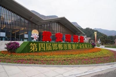 邯郸V视|武安是个好地方——这届旅发大会带你领略最美太行风光