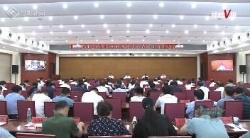 张维亮在创建全国法治政府建设示范市工作推进会议上强调:坚定不移把法治政府建设全面推向深入