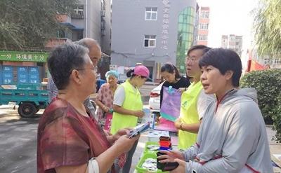 邯郸复兴区化林街道开展垃圾分类宣传活动