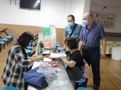 邯山区市场监督管理局的开学第一课