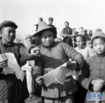 新中国峥嵘岁月|废除封建土地制度