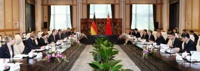 第三次中德高级别安全对话在杭州举行,陈一新与德国联邦总理府情报国务秘书共同主持