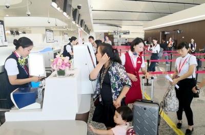 起飞!北京大兴国际机场正式通航