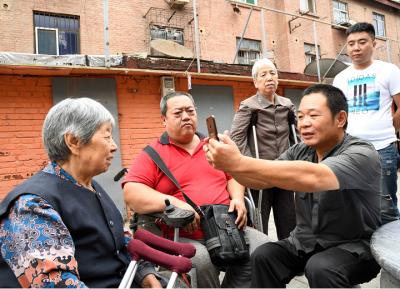 联纺西街道793名残疾人基本服务状况和需求信息数据开始更新