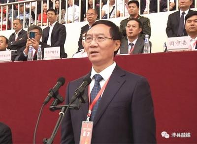 涉县发生一件大事儿,邯郸市第十三届运动会在这儿开幕