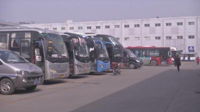 中秋小长假期间 邯郸汽车客运总站整体平稳