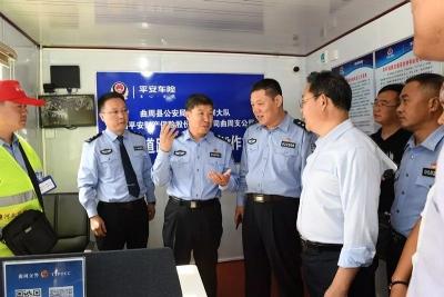 """邯郸市警保合作""""两站两员""""劝导站 建设现场推进会召开"""