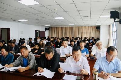 """中共邯郸市社会组织委员会举行""""不忘初心,牢记使命""""主题教育动员部署会议"""