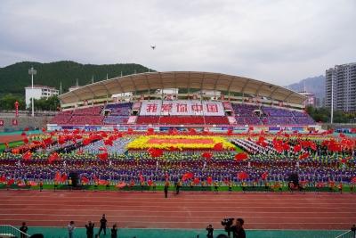 """""""激情运动,奋力追梦""""邯郸市第十三届运动会开幕式在涉县体育场举行"""