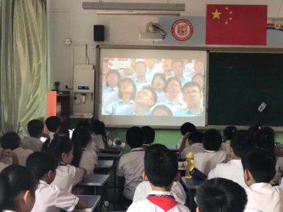 """邯山区实验小学:同看""""开学第一课"""" 铭记安全再教育"""