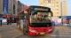 乐城国际贸易城公交总站正式启用
