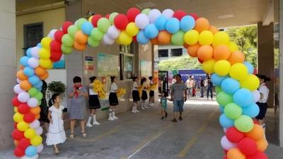 """""""快乐成长幸福起航""""学步桥小学迎接一年级新生入学"""