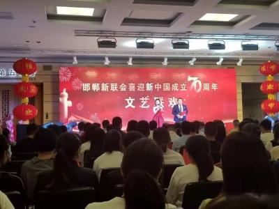 市新联会举行文艺演出庆祝新中国成立70周年