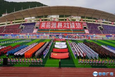 六个首次!涉县承办邯郸市第十三届运动会亮点纷呈