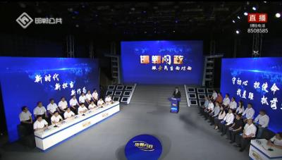 【邯郸问政】邯郸市交通运输局走进演播大厅,接受电视直播问政