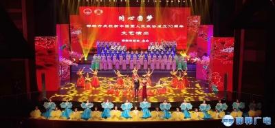 """""""同心圆梦""""——庆祝新中国暨政协成立70周年文艺演出举行"""