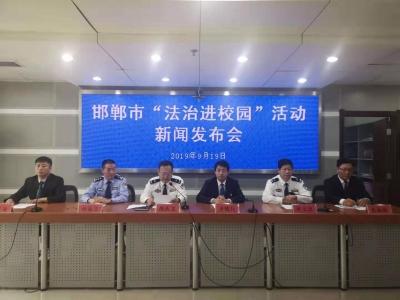 邯郸:推进警校共建   打造平安校园