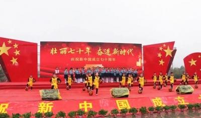 邱县举办庆祝新中国成立70周年文艺演出