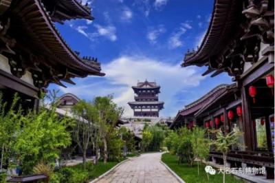 藏有目前全国最大古碑 大名县石刻博物馆开馆