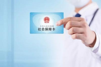 大好消息!邯郸人在北京这15家医院可凭社保卡就医,无需转诊证明!