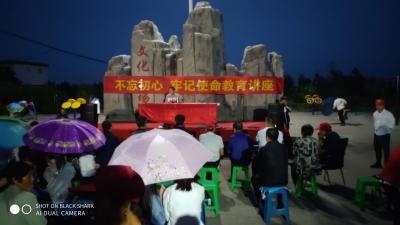 讲初心 话团圆 东望庄村中秋节举办特色宣讲活动