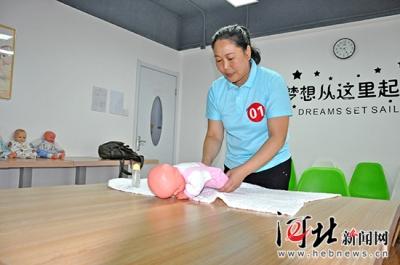 丛台区举办首届巾帼家政技能大赛